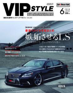 40LS 生出 VIPSTYLE 2020年5月13日