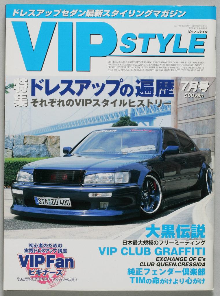 VIPスタイル VOL.9
