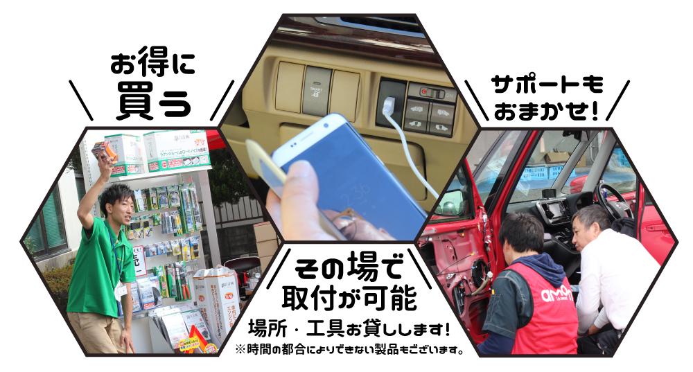 http://www.amon.co.jp