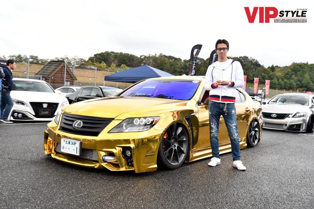 VIPスタイル
