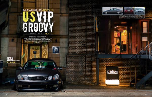 US VIP GROOVY