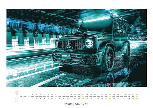 ヴァルド カレンダー